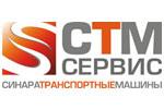СТМ-сервис